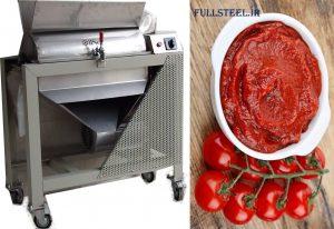 دستگاه آب گیری گوجه فرنگی
